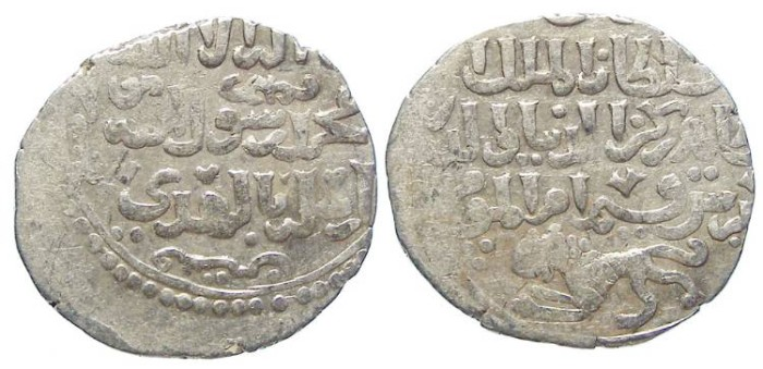 Ancient Coins - Islamic. Bahri Mamluk. Baybars I, AD 1260 to 1277. Silver dirham.  Lion type.