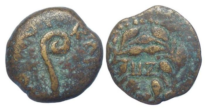 Ancient Coins - Judaea. Roman Procurators. Pontius Pilate, AD 30-31. AE 17.
