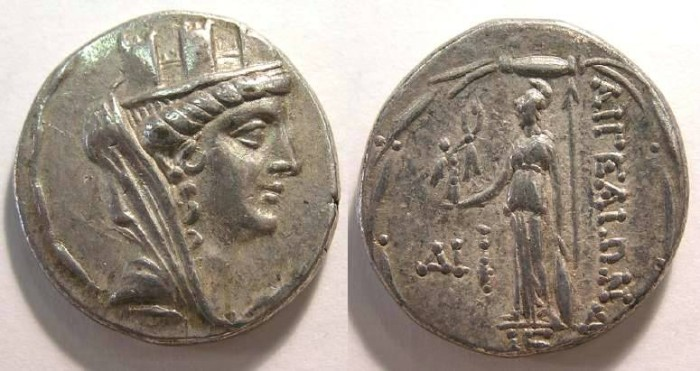 Ancient Coins - Cilicia, Aigeai.  1st century BC.  Silver drachm (RARE TYPE).