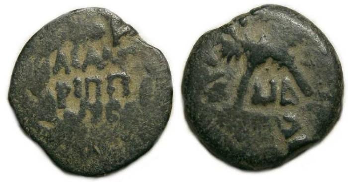 Ancient Coins - Judaea. Roman Procurators. Antonius Felix, AD 54. AE 15