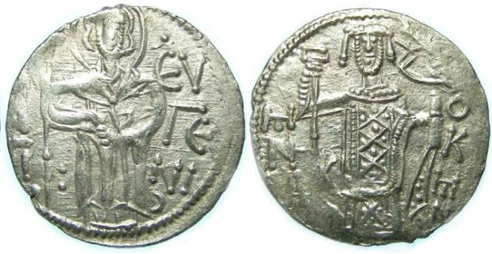 Ancient Coins - Byzantine. The Empire of Trebizond. Manuel I, AD 1238 to 1263. Silver Asper.
