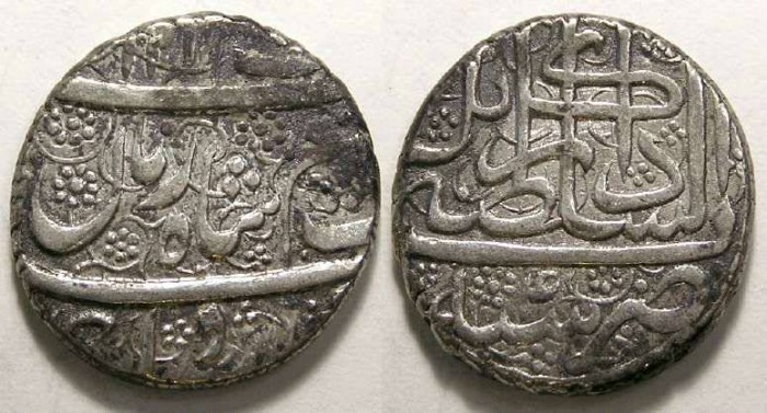 Ancient Coins - Afghanistan, Durrani Dynasty.  Shah Zaman.  AD 1793 to 1800.  Silver Rupee.