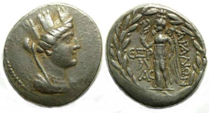 Ancient Coins - Phoenicia, Arados. 1st century BC. Silver tetradrachm
