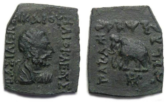 Ancient Coins - Indo-Greek, Bactria, Heliokles II, 110 to 100 BC.