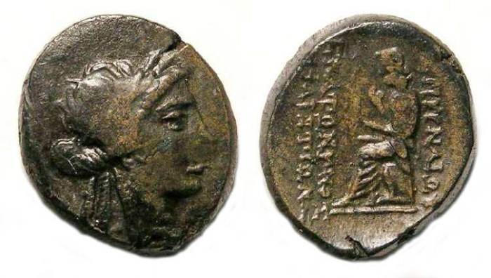 Ancient Coins - Smyrna in Ionia. ca. 2nd to 1st century BC. AE 19.