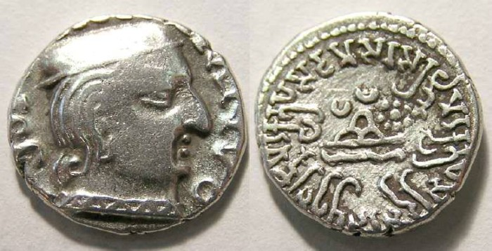 Ancient Coins - India, Western Satraps. Damasena, AD 223 to 236. Silver drachm.