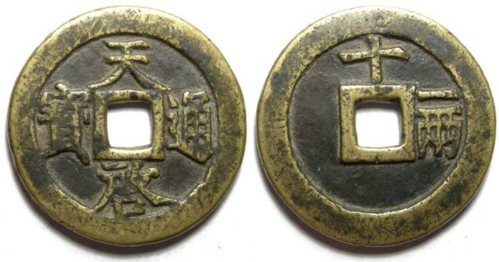 Ancient Coins - China, Ming Dynasty. Emperor Hsi Tsung, AD 1621 to 1627. Bronze 10 cash. S-1223
