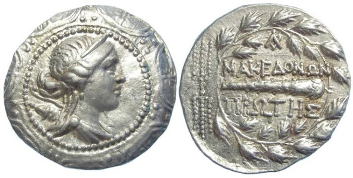 Ancient Coins - Macedonian under Roman rule.  Ca. 167 to 148 BC. Silver tetradrachm