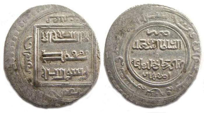 Ancient Coins - Islamic. Mongols in Persia, Ilkhan. Abu Sa'id, AD 1317 to 1335. Silver 2 Dirhem.