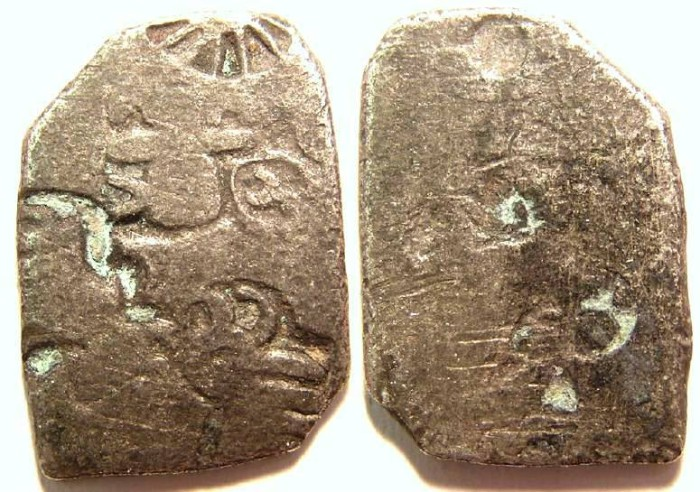 Ancient Coins - India, Magadha Empire. Punch mark silver. 600 BC to 321 BC.