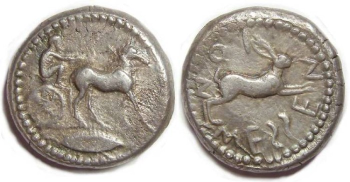 Ancient Coins - Messana in Sicily. ca. 480 to 461 BC. Silver tetradrachm