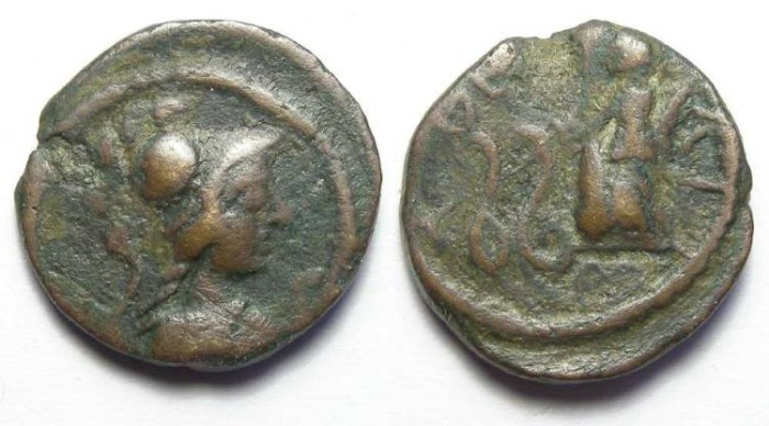 Ancient Coins - Athens, ca. 2nd to 3rd century AD.  AE 18.