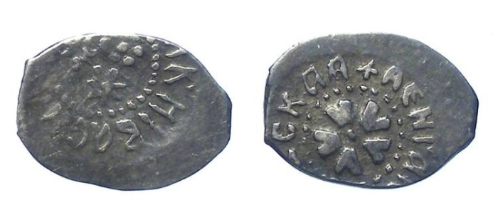 Ancient Coins - Russia. Ivan III. AD 1462 to 1505. Silver Denga.