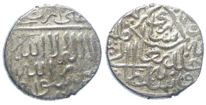 Ancient Coins - Aq Qoyunlu. Rustam.  AD 1492 to 1497. Silver Tanka.
