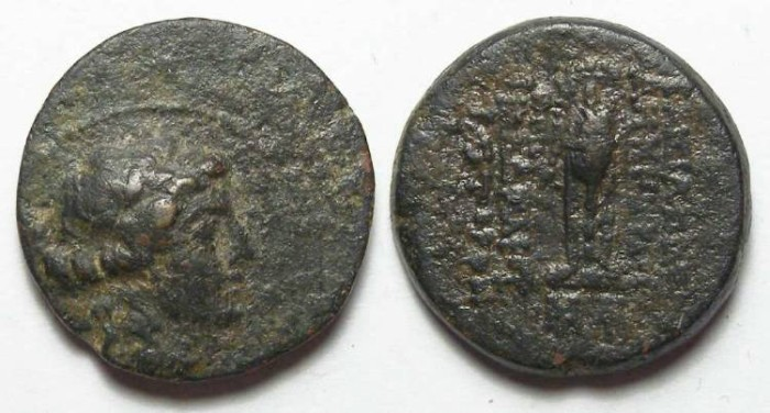 Ancient Coins - Seleukid Kingdom. Demetrios II, 145 to 140 BC. AE 19