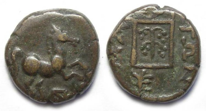 Ancient Coins - Maroneia in Thrace. ca. 400 to 350 BC. AE 15.