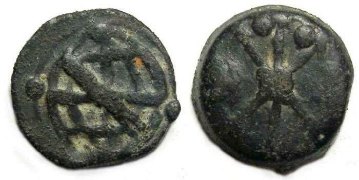Ancient Coins - Portuguese Malacca (Malaysia). Sebastino i, AD 1557 to 1578. Tin soldo