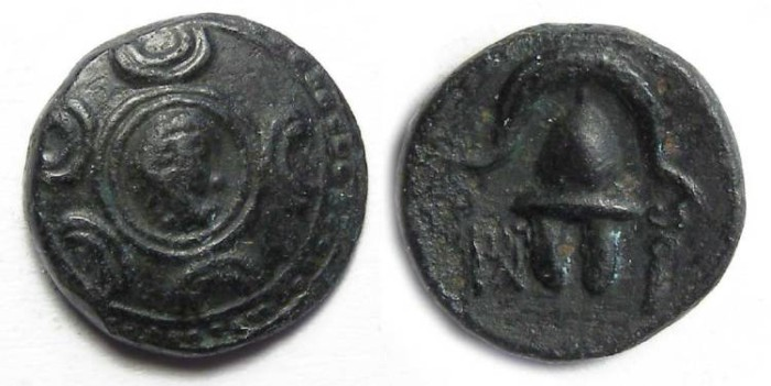 Ancient Coins - Macedonian Kingdom, Alexander the Great, 336 to 323 BC. AE 1/4 unit (rare denomination, and possibly unique for type).