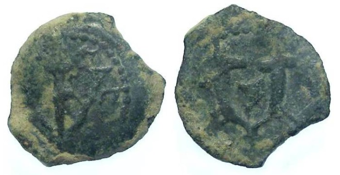 Ancient Coins - Judaea, Herod the Great, 45 to 4 BC. AE 15