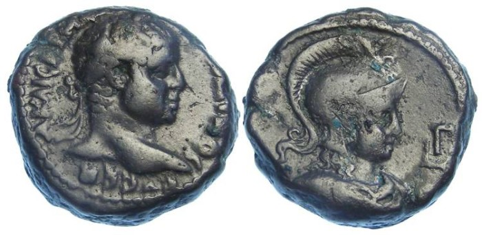 Ancient Coins - Elagabalus, AD 218 to 222.  Alexandrian Billon tetradrachm