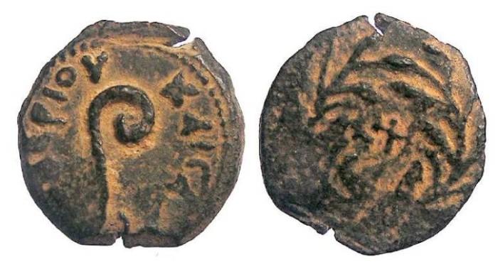 Ancient Coins - Judaea. Roman Procurators. Pontius Pilate, AD 31-32. AE 17.  LX ERROR.