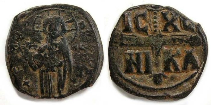 Ancient Coins - Byzantine. Anonymous follis struck under Michael IV, AD 1034 to 1041