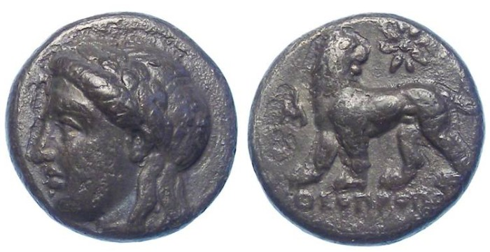 Ancient Coins - Miletos in Ionia. ca. 350  BC. Silver drachm.  Original hoard patina.