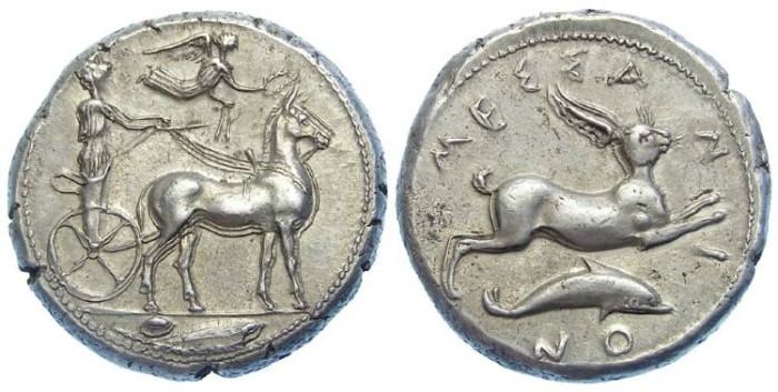 Ancient Coins - Messana in Sicily. ca. 425 to 421  BC. Silver tetradrachm