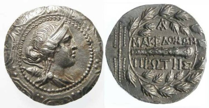 Ancient Coins - Macedonian under Roman rule, Amphipolis. Silver tetradrachm.  ca 158 to 149 BC.