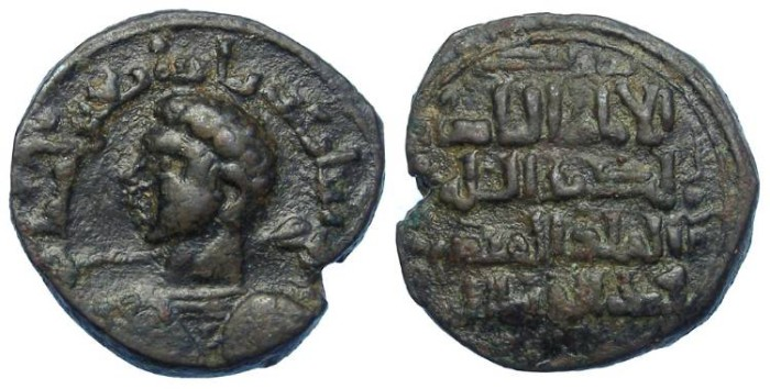 Ancient Coins - Islamic. Zengid Atabegs of Sinjar. Muhammad. AD 1198 to 1219.
