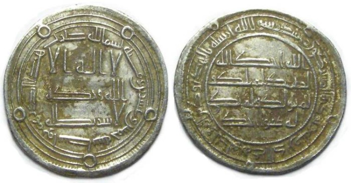 Ancient Coins - Islamic, Reformed Umayyad. Time of Hisham, AD 724 to 743. Dated AH 125 (AD 743)