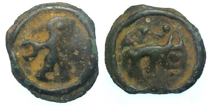 Ancient Coins - Celtic, Gaul. Remi Tribe. mid 1st centry BC. Cast potin.
