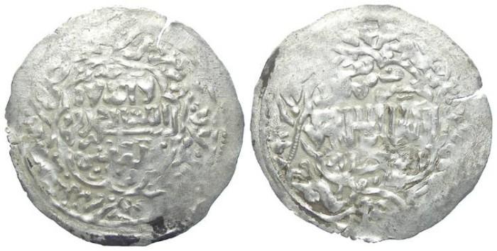 World Coins - Rasulid Imams of Yeman. Al-Ashraf Isma'il I. AH 793 (AD 1391). Silver Dirhem