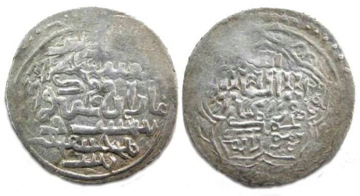 Ancient Coins - Islamic. Mongols in Persia, Ilkhan. Ghazan Mahmud, AD 1295 to 1304. Silver Dirhem.