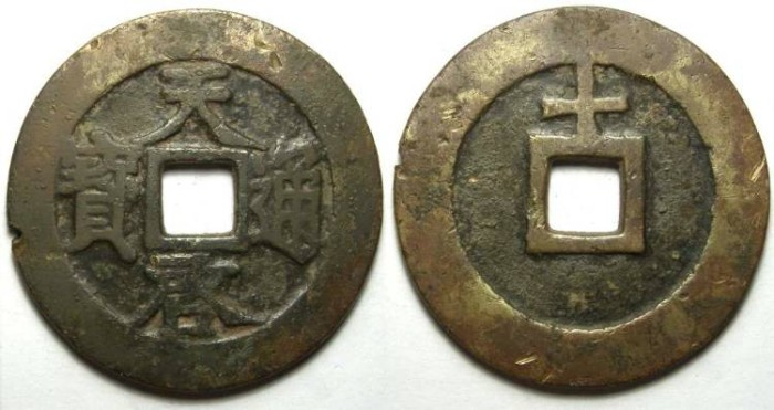Ancient Coins - China, Ming Dynasty. Emperor Hsi Tsung, AD 1621 to 1627. Bronze 10 cash. S-1221