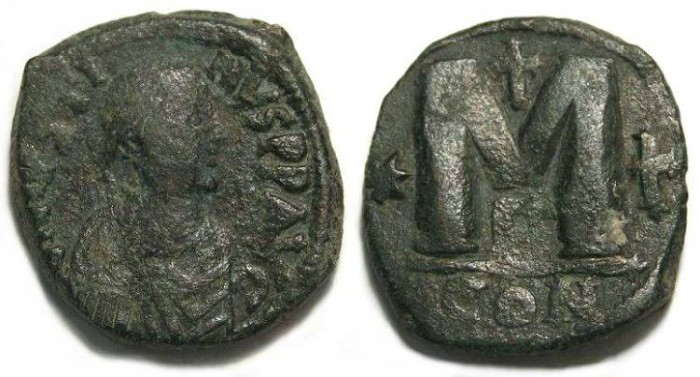 Ancient Coins - Byzantine. Justin I. AD 518 to 527