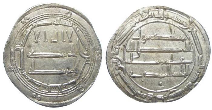 Ancient Coins - Islamic. Abbasid Caliphate. Al-Mahdi. AD 775 to 785. Silver Dirhem.