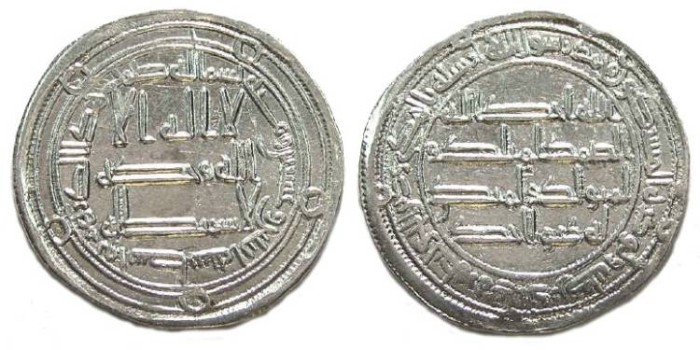 Ancient Coins - Islamic, Reformed Umayyads. Time of Hisham, AD 724 to 743.  Dated AH 122 (AD 740)