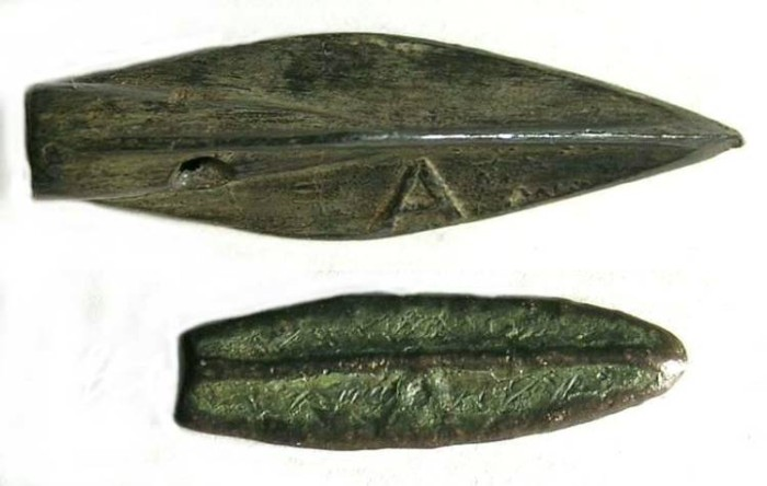 Ancient Coins - Thracian arrowhead money.  INSCRIBED