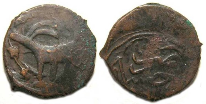 Ancient Coins - Islamic. Timurids. Anonymous local copper fals.  Mid 15th century.