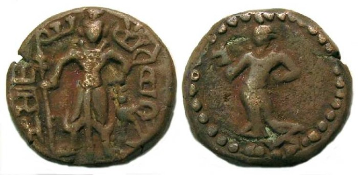 Ancient Coins - India. Yaudheya Republic. Copper unit, ca. 4th century AD.