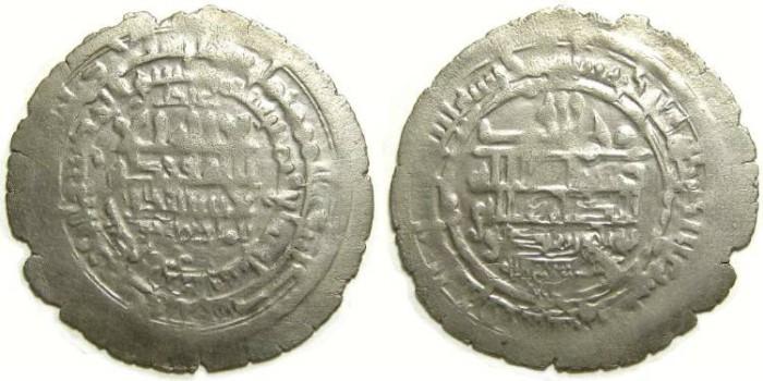 Ancient Coins - Islamic, Samanid, Nuh II, AD 976 to 997.  Multiple dirhem