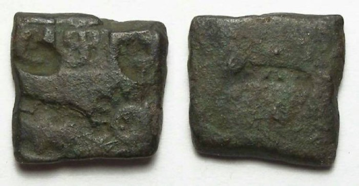 Ancient Coins - India, The Sungas Kingdom.187 to 75 BC. Punch mark bronze.