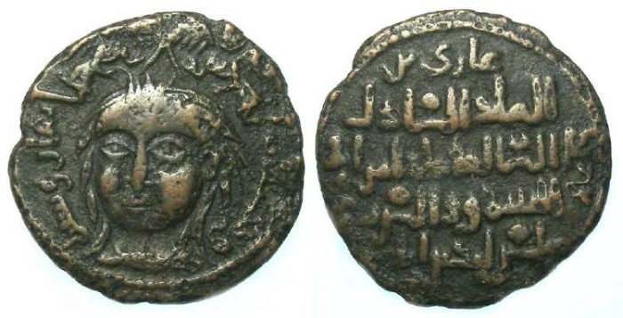 Ancient Coins - Islamic. Zangids of Mosul, Sayf al din Ghazi ibn Mawdud, AD 1169 to 1176. Bronze Drachm.
