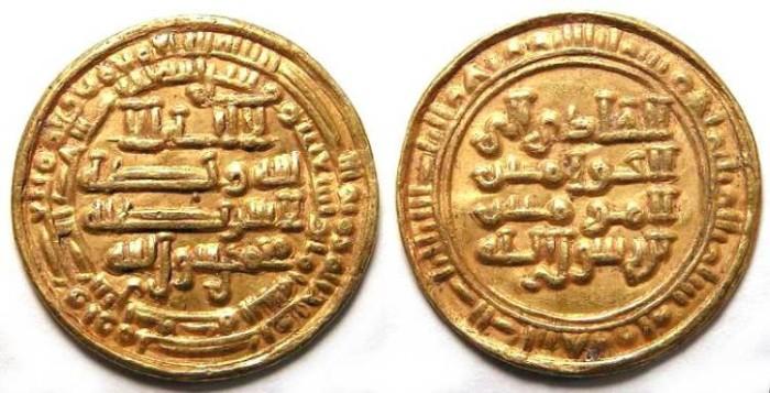 Ancient Coins - Rassid.  al-Hadi. AH 298 (AD 911). Gold Dinar