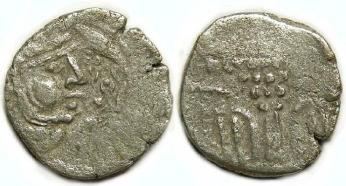 Ancient Coins - INDO-SASSANIAN. Gurjura Confederacy. 8th to 10th century. Billon Drachm.