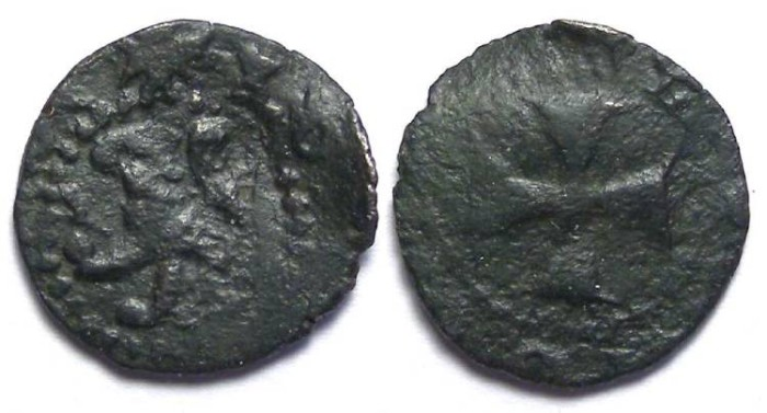 Ancient Coins - Armenia. Levon V, AD 1374 to 1375. Bronze Pogh.