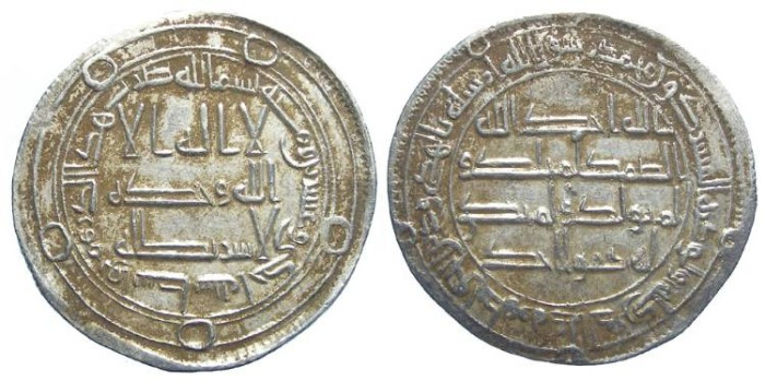 Ancient Coins - Islamic, Reformed Umayyad. Time of Hisham, AD 724 to 743. Dated AH 121 (AD 739)
