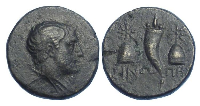 Ancient Coins - Sinope in Paphlagonia.  ca. 125 to 100 BC.  AE 16.