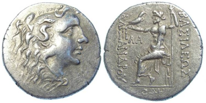 Ancient Coins - Pontic Kingdom. Mithradates VI in the name of Alexander. 120 to 63 BC. Silver tetradrachm. With the face of Mithradates.